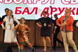 The festival of cultures Around the World in 7 Days united students from all over the world