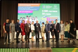 XII EEYF will have five international venues
